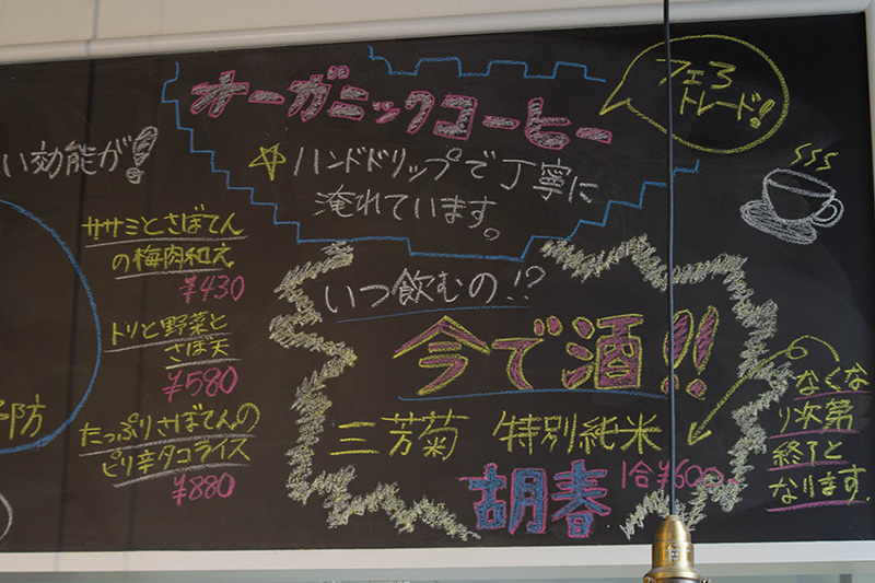 さぼてんcafe